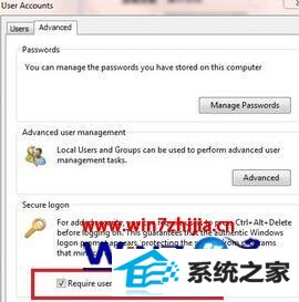 win10系统下怎么破解默认用户名和密码
