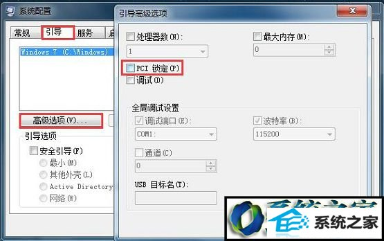 "win10系统提示""nVidiA显示设置不可用""的解决方法"