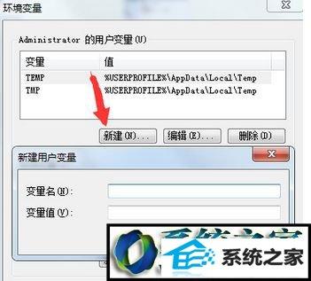 win10系统运行bat文件出现闪退的解决方法