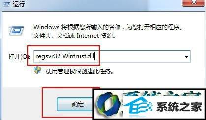 win10系统出现错误代码0x80004005的解决方法