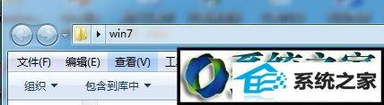 win10系统文件夹按任意键自动跳转搜索框的解决方法