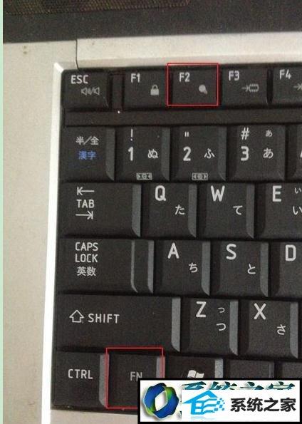 win10系统笔记本改系统后重启蓝屏的解决方法