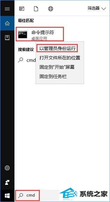 """升级win10创意者报错""""0xc1900204""""如何解决?_新客网"""