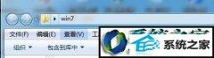 技术员设置win10系统文件夹按任意键自动跳转搜索框的步骤?