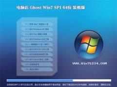 电脑店Win7 绝对装机版64位 2021.06