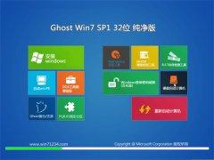 通用系统Win7 家庭纯净版 2021.06(32位)